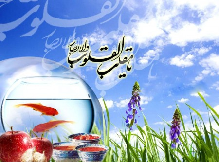 104444983 - پیام تبریک عید نوروز 98 جدید و جالب